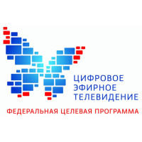 Цифровое эфирное телевидение в России