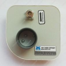 AX-2400 OFFSET