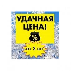 """Акция на комнатные ТВ антенны серии """"Комфорт"""""""