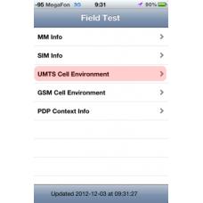 Измерение уровня сигнала 3G и GSM с помощью IPhone